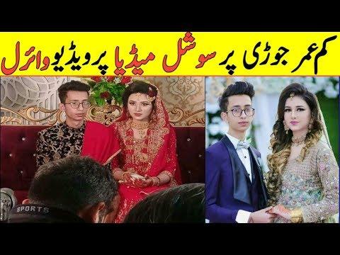 Underage couple's video goes viral on social media | Social media Viral video | City  AK47