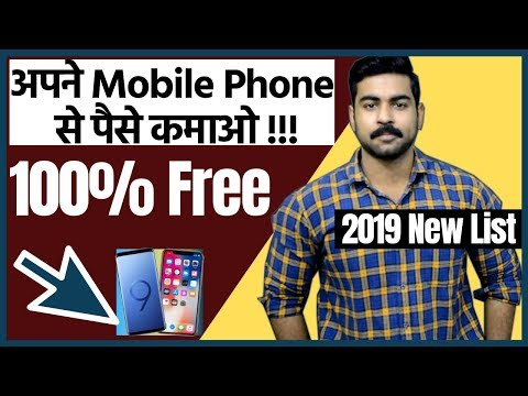 Top 12 Apps to Earn Money from Mobile Phone for Students | 2020 List | Free | Praveen Dilliwala